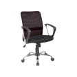 Кресло поворотное Signal Q-078 | Черный