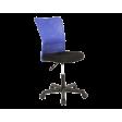 Кресло поворотное Signal Q-121 | Черный / Синий