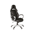 Кресло поворотное Signal Q-114 | Черный