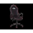 Кресло поворотное Signal Q-032 | Черный