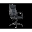 Кресло поворотное Signal Q-049 | Черный