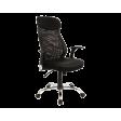 Кресло поворотное Signal Q-120 | Черный фото