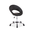 Кресло поворотное Signal Q-128 | Черный фото
