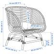 Кресло BUSKBO - 5