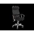 Кресло поворотное Signal Q-025 | Черный