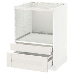 IKEA METOD / MAXIMERA (ИКЕА МЕТОДЫ / MAXIMERA)