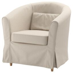 IKEA Кресло TULLSTA (ИКЕА ТУЛЬСТА)