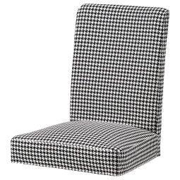 IKEA Чехол на стул HENRIKSDAL (ИКЕА ХЕНРИКСДАЛЬ)