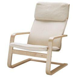 IKEA Кресло PELLO (ИКЕА ПЕЛЛО)
