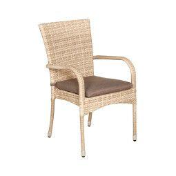 Кресло садовое Pooffe Mori | Бежевый