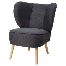 IKEA Кресло GUBBO (ИКЕА ГУМБО)