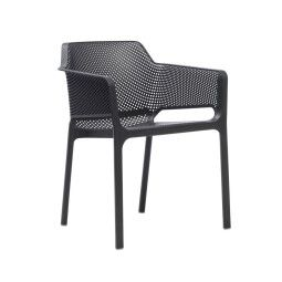 Кресло садовое Pooffe Net | Антрацит