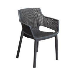 Кресло садовое Pooffe Elisa | Антрацит