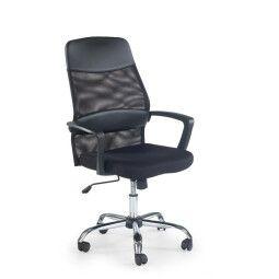 Кресло поворотное Halmar Carbon  | Черный