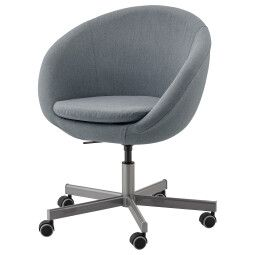 IKEA Кресло поворотное SKRUVSTA (ИКЕА СКРУВСТА)