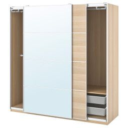 IKEA Шкаф с зеркальной дверью PAX / MEHAMN/AULI (ИКЕА ПАКС / МЕХАМН/АУЛИ)