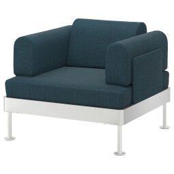 IKEA Кресло DELAKTIG (ИКЕА ДИЭЛАКТИК)