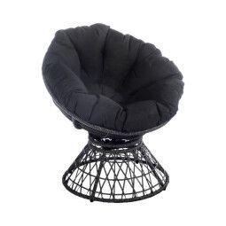 Кресло садовое Pooffe Radar | Черный / Серый