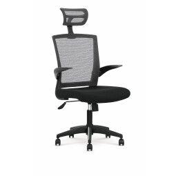Кресло поворотное Halmar Valor | Черный / Серый