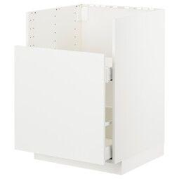 IKEA Шкаф под мойку METOD (ИКЕА МЕТОД)