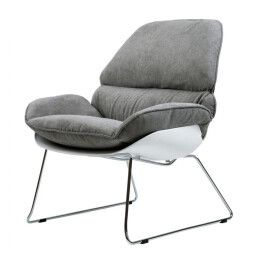 Лаунж кресло Concepto Serenity | Серый