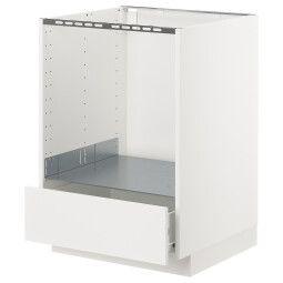 IKEA Шкаф для духовки METOD / FÖRVARA (ИКЕА МЕТОД / ФОРВАРА)