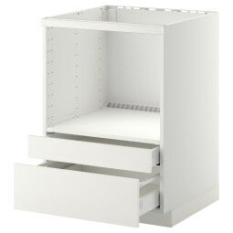 IKEA Тумба METOD / MAXIMERA (ИКЕА МЕТОД / МАКСИМЕРА)