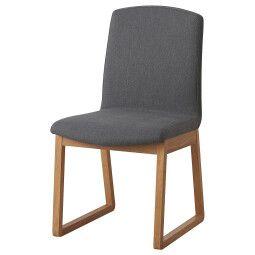 IKEA Стул KARLHUGO (ИКЕА КАРЛХУГО)