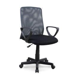 Кресло поворотное Halmar Alex | Черный / Серый