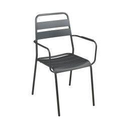 Кресло садовое Pooffe Malmo | Антрацит