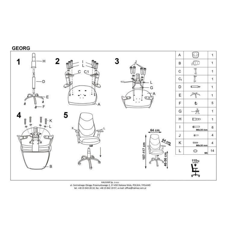 Кресло поворотное Halmar Georg | Черный - 4