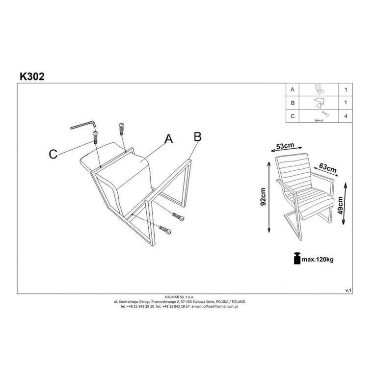 Стул Halmar K302 | Коричневый / черный - 3