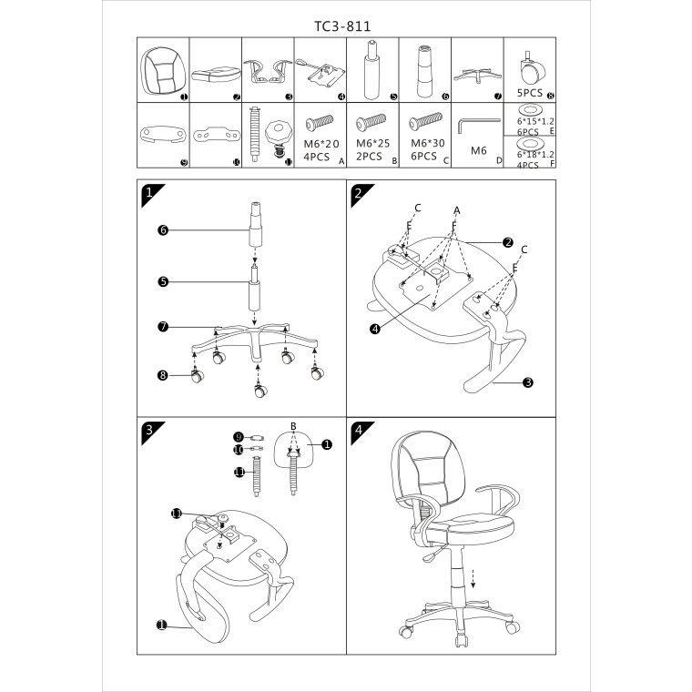 Кресло поворотное Signal Q-011   Черный - 3