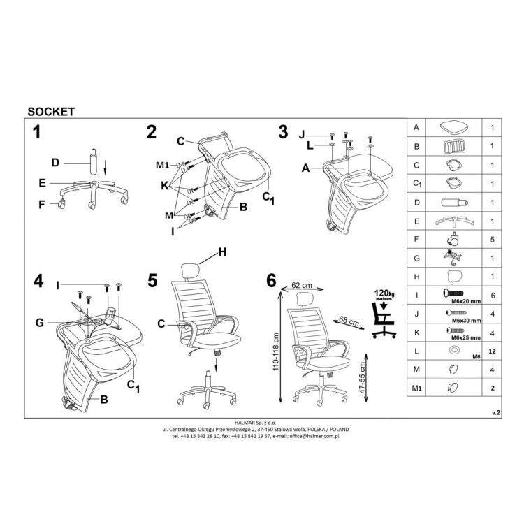 Кресло поворотное Halmar Socket | Черный / белый - 10