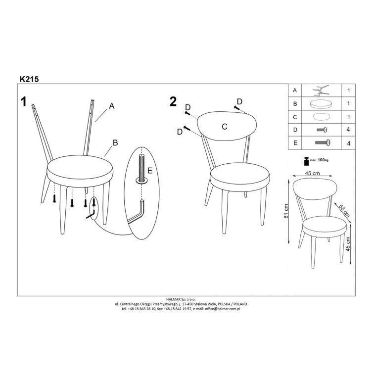 Стул Halmar K215 | Принт - 2