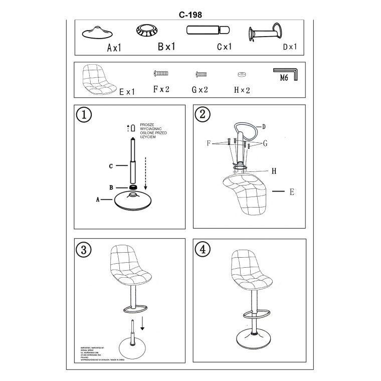 Стул барный Signal C-198 | Черный - 2