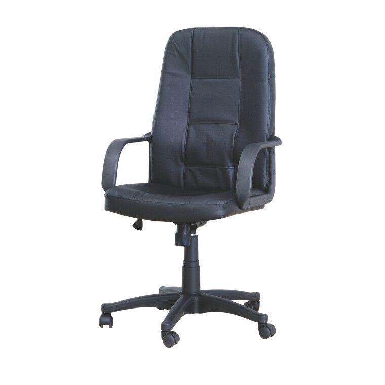 Кресло поворотное Halmar Expert   Черный / Натуральная кожа - 3