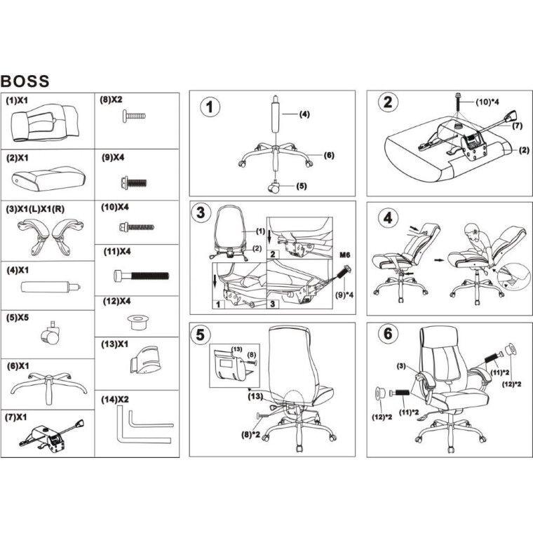 Кресло поворотное Signal Boss | Коричневый - 2