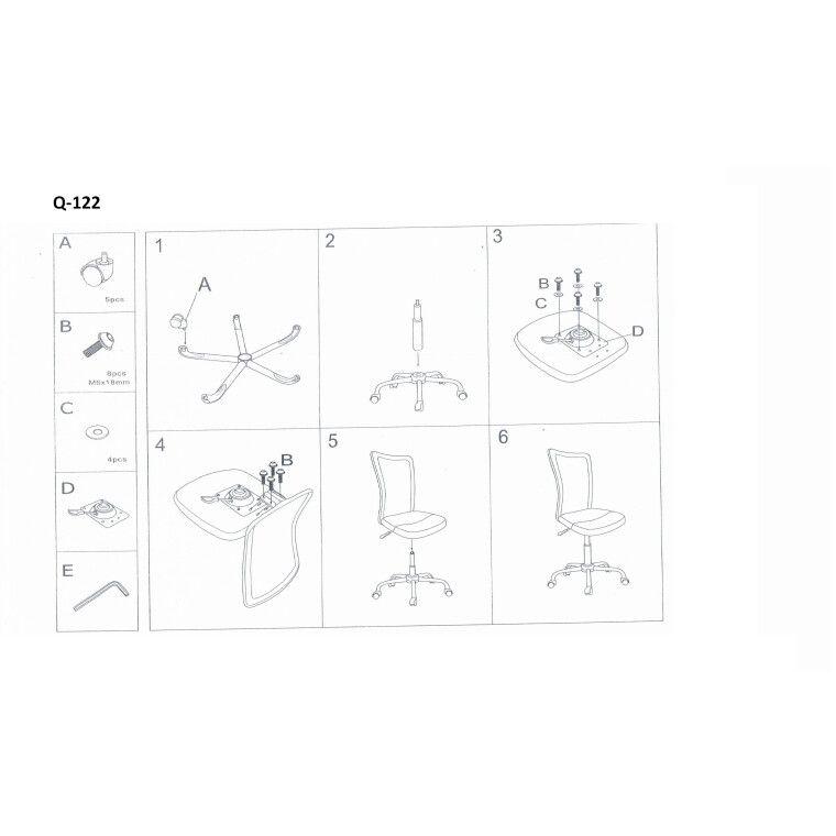 Кресло поворотное Signal Q-122 | Синий - 2