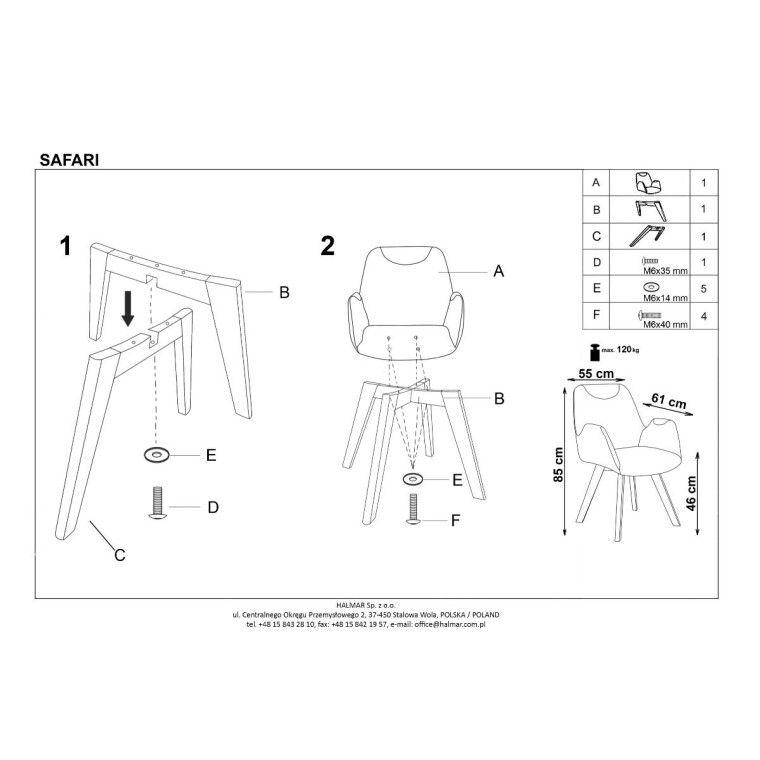 Кресло Halmar Safari   Серый - 3