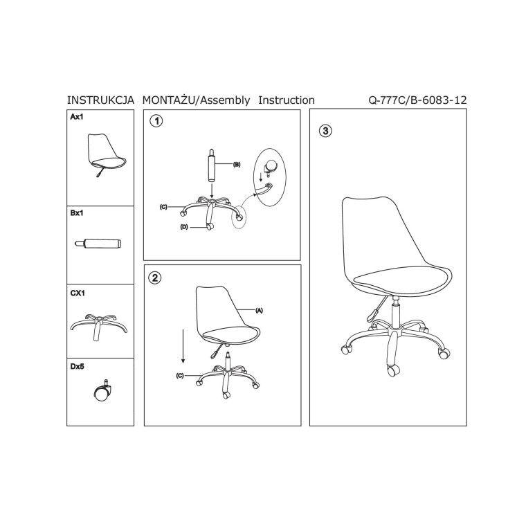 Кресло поворотное Signal Q-777 | Белый / черный - 2