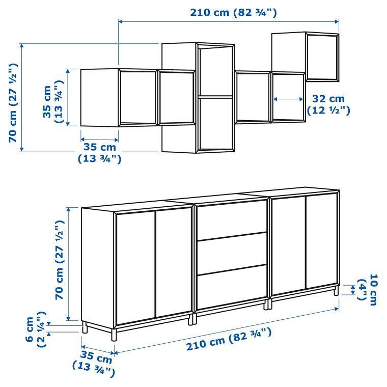 Комбинация шкафов EKET - 9