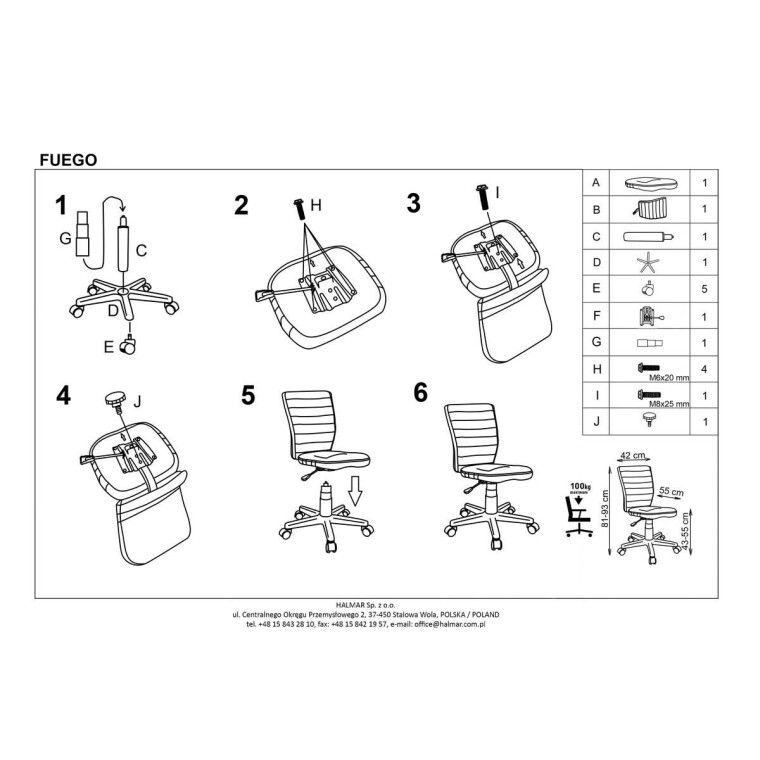 Кресло поворотное Halmar Fuego | Фиолетовый / серый - 3