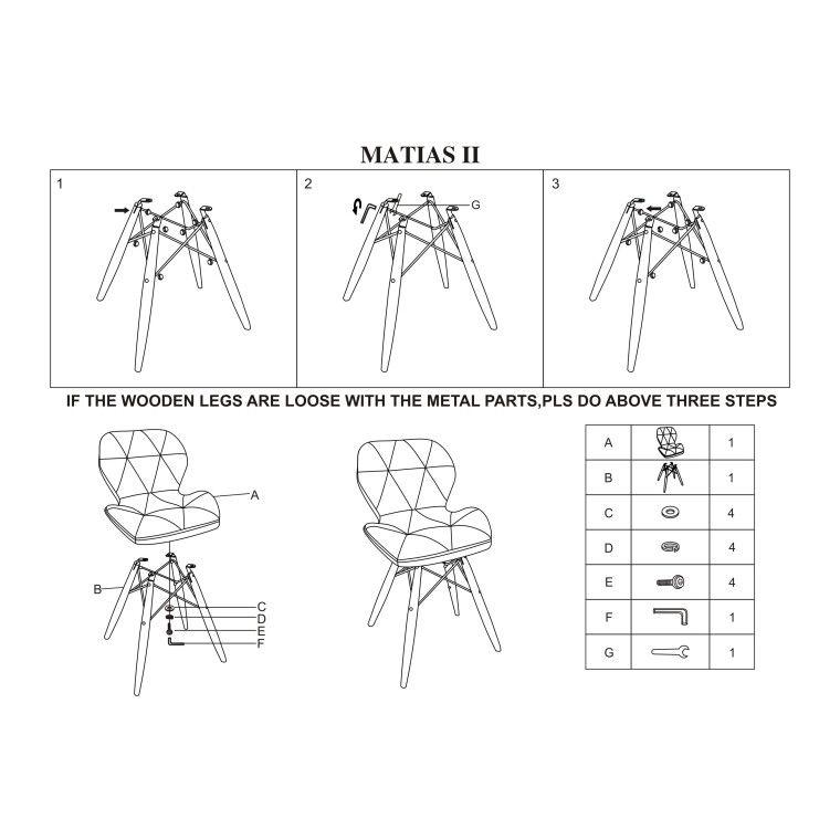 Стул Signal Matias II | Серый - 2