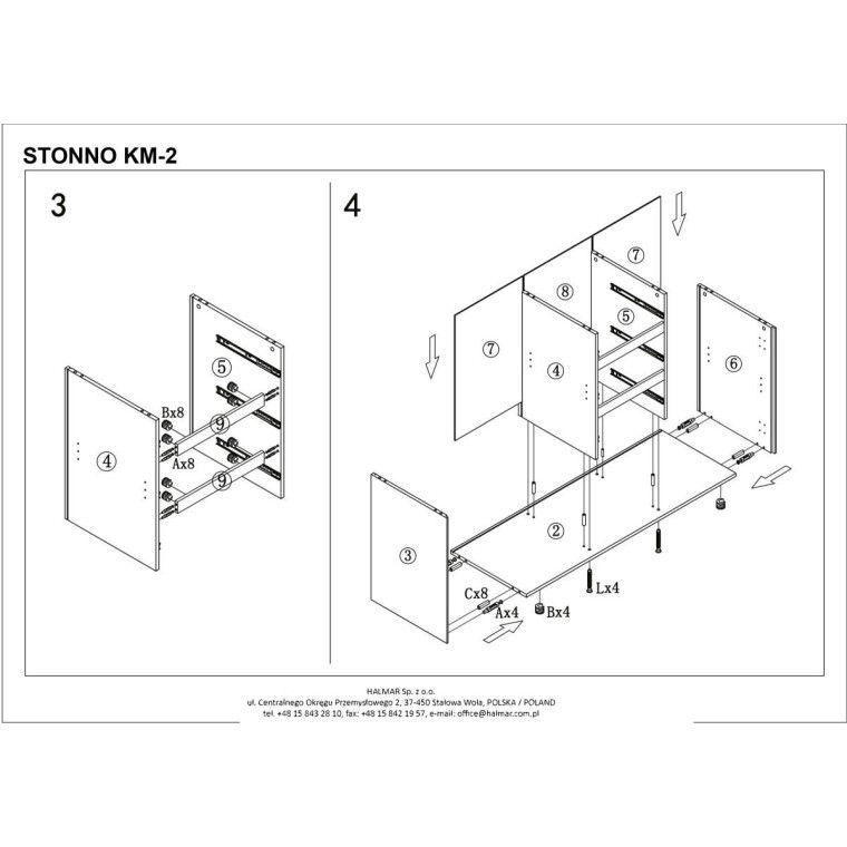Комод Halmar Stonno КМ2 | Белый / бетон - 4