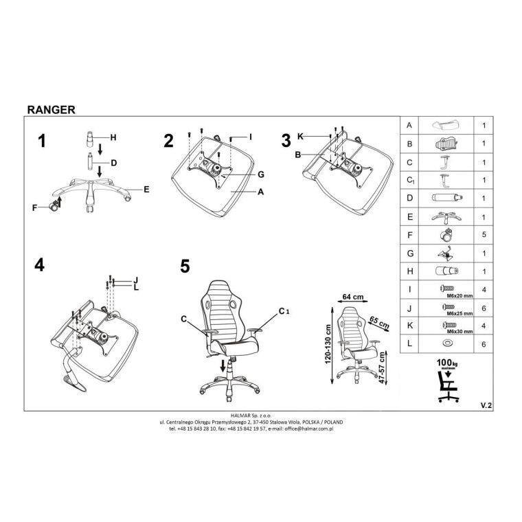 Кресло поворотное Halmar Ranger  | Серый - 4
