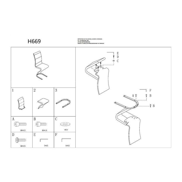 Cтул Signal H-669 | Черный / белый - 3