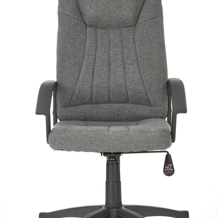 Крісло поворотне Halmar Rino | Сірий - 3