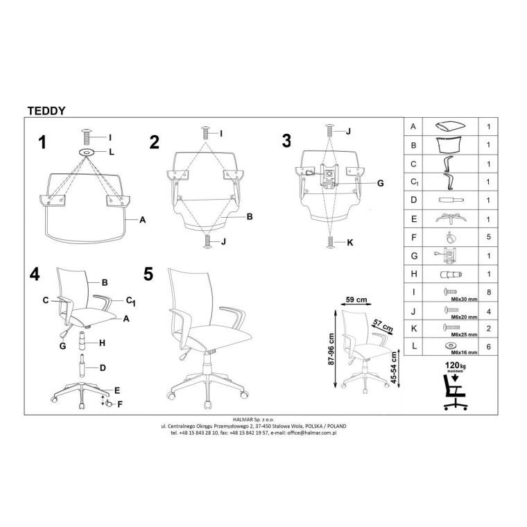 Кресло поворотное Halmar Teddy | Серый - 3