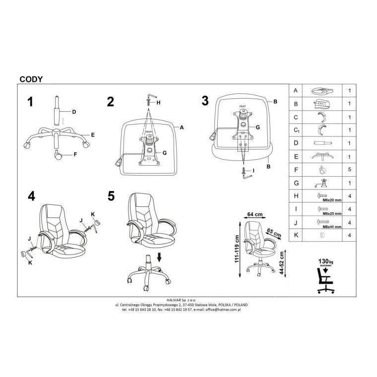 Кресло поворотное Halmar Cody   Коричневый - 3